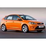 Выхлопная система Форд Фокус по низкой цене